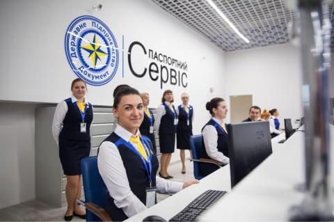 В Киеве начал работу самый большой паспортный сервис Украины