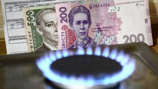 Насколько может подорожать газ в Украине