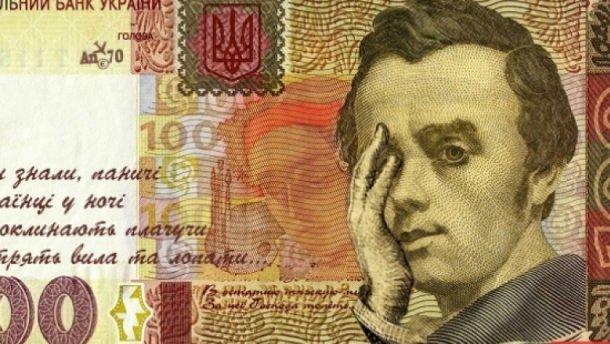 Курс валют на 16 февраля: гривна падает