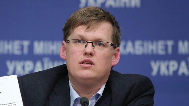 Розенко оценил шансы украинцев на высокую пенсию