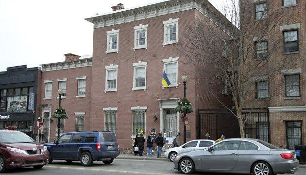 Посольство Украины опровергло фейк о задержании в США украинских чиновников