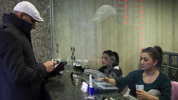 В Украине началась проверка тарифов на денежные переводы