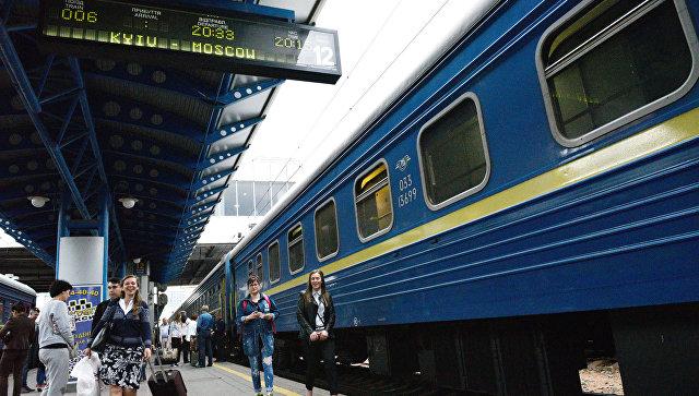 Все напитки украинских поездах будут стоить одинаково: названа цена