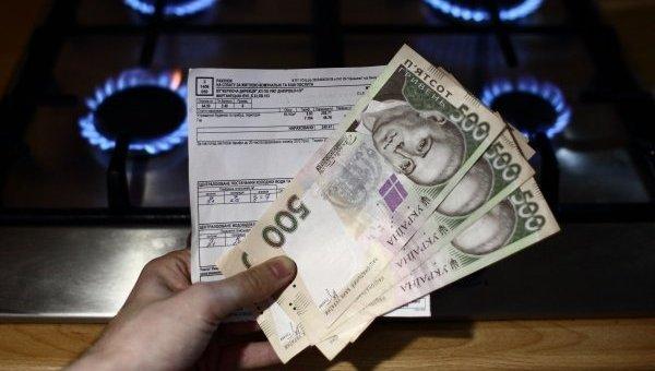 В Украине может измениться тариф на газ