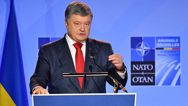ПОРОШЕНКО: ПОЗИЦИЯ СТРАН НАТО О МИРОТВОРЦАХ НА ДОНБАССЕ СТАВИТ ПУТИНА В ТУПИК