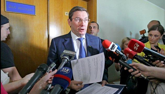 Расследование расстрелов на Майдане фактически завершено — ГПУ