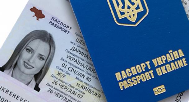 Около 300 тысяч украинцев, оплативших заграничные паспорта, их не получили