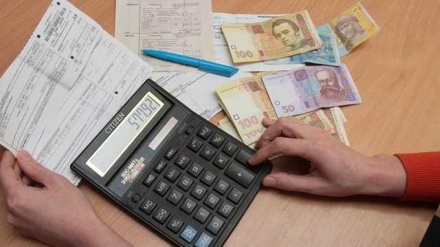 Субсидия по новым правилам: у кого могут забрать льготы