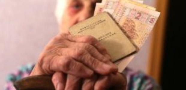 В 2019 году около 10 млн пенсионеров получат повышенную пенсию