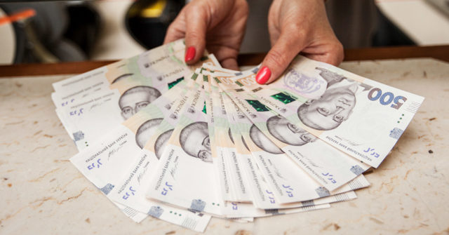 Прожиточный минимум и пенсии: какие суммы предусмотрены в бюджете-2019