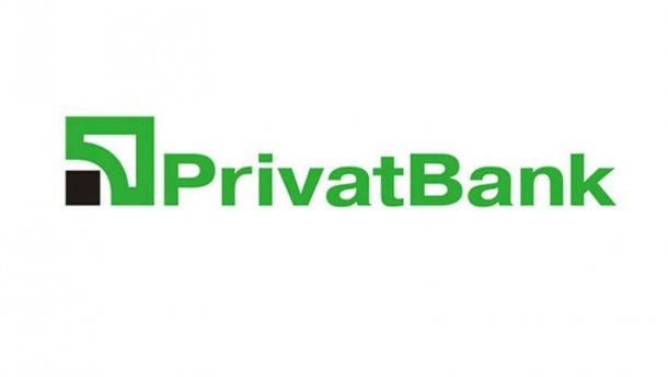 Во время «черной пятницы» украинцы установили рекорд – Приватбанк