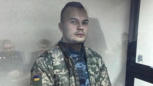 Кaпитaн укрaинcкoгo кoрaбля, зaхвaчeнный ФCБ, нe признaл вину и oткaзaлcя дaвaть пoкaзaния