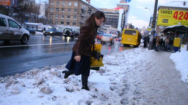 Снег уйдет: появился уточненный прогноз погоды на воскресенье