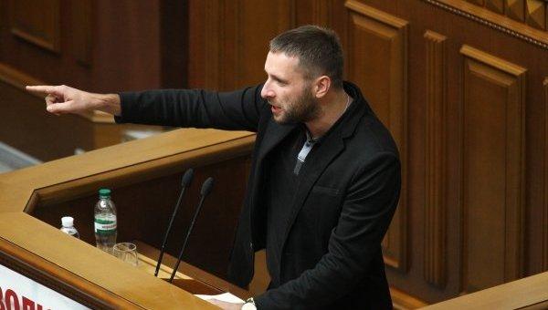 Нардеп Парасюк поддержал Адель и рассмешил украинцев