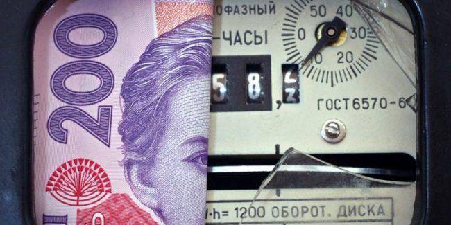В феврале украинцы получат сразу две платежки за электричество: что происходит