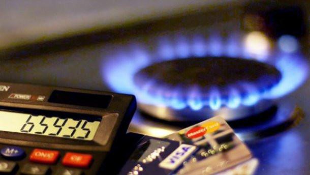 Может ли газ в Украине подешеветь в 2 раза? Сколько заплатим и как посчитали
