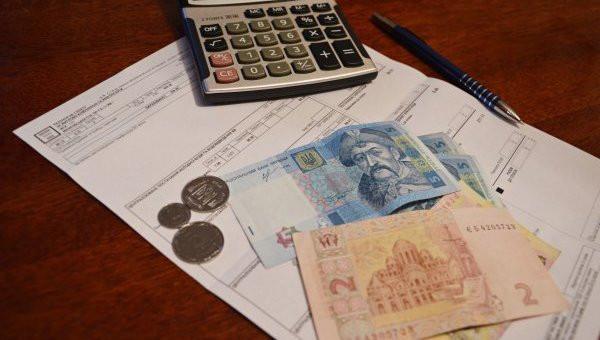 Правительство готовит масштабную программу сокращения субсидий: чего ожидать