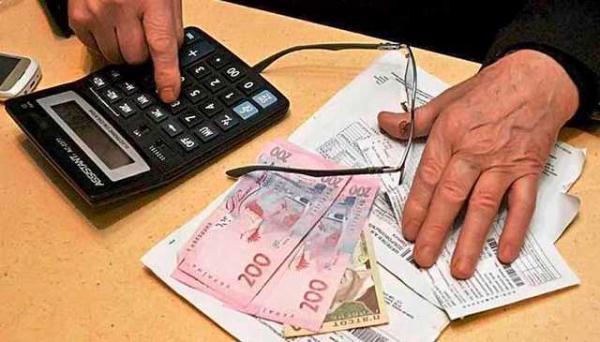 Украинцам «на руки» раздадут по 1,5 тысячи: запущена программа субсидий