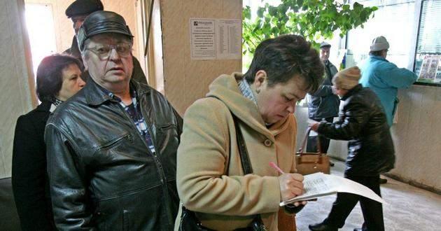 В Украине будут забирать субсидии по новым правилам: осталось несколько дней