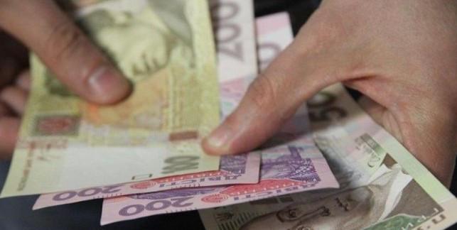 Пенсию повысили не всем: кого обошла стороной индексация выплат