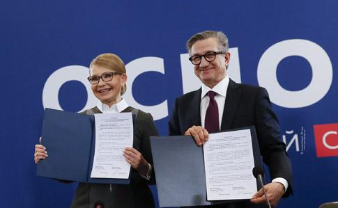Выборы-2019: Тарута поддержал Тимошенко