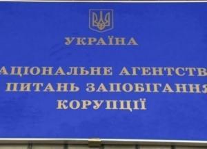 НАПК конфискует взносы партий Ляшко и Гриценко