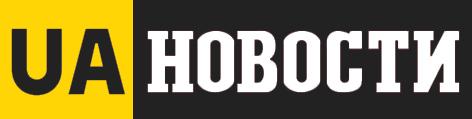 UA Новости - портал новостей со всего мира